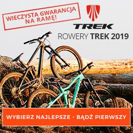 Kolekcja rowerów TREK 2019 zameldowała się w BikeSalon.pl !